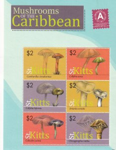 St Kitts #762 MNH CV $5.50  (Z1932L)