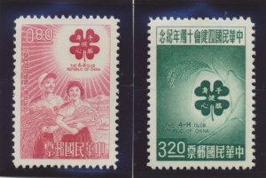 China (Republic/Taiwan) Stamps Scott #1363 To 1364, Mint Never Hinged - Free ...