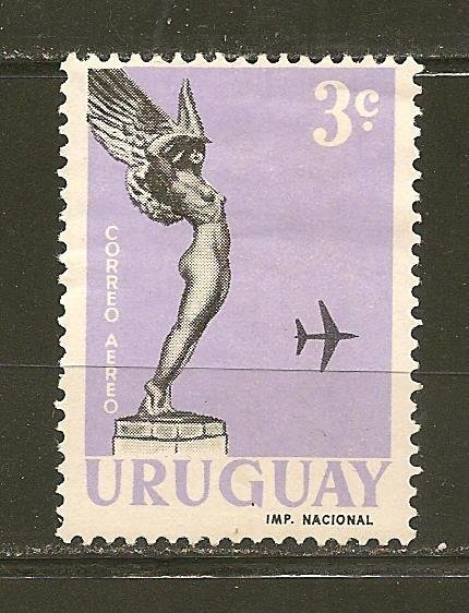 Uruguay C211 Airmail Mint Hinged