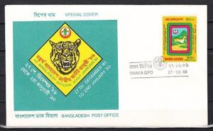 Bangladesh, 1989 issue. 4th Nat`l Scout Jamboree Souvenir cover.