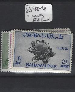PAKISTAN BAHAWALPUR (P2004B)  SG  43-6     MOG