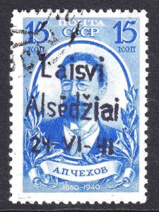 RUSSIA 764 LAISVI ALSEDZIAI OVERPRINT CDS F/VF SOUND