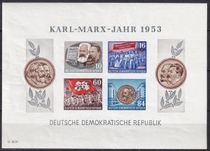 DDR #146a MNH Imperforate  CV $100.00 (A19616L)