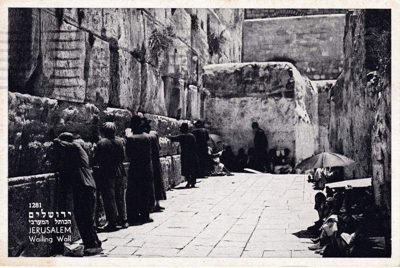 Isreal 1952 Real Photo Tourist Card to U.S. Wailing Wall in Jerusalem. Judaica