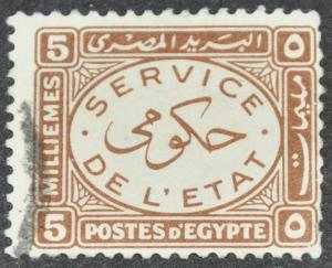 DYNAMITE Stamps: Egypt Scott #O55 – USED