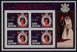 Cook islands 739 sheet MNH Princess Diana 21st Birthday