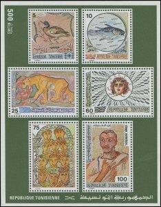 Tunisia 1976 Sc 673a BIrd Duck fish cat mosaic CV $6.50
