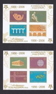 Serbia  #286a-293a   2005  MNH  imperf 2 sheets Europa stamps 50 years
