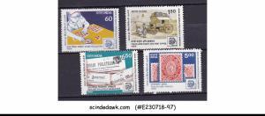 INDIA - 1989 INDIA-89 WORLD PHILATELIC EXHIBITION - 4V MNH