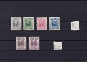 albania   stamps  ref r13840