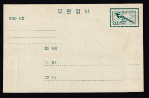 KOREA STAMP BIRD GREEN UNUSED POST CARD