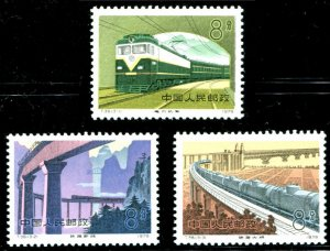 PR China SC#1527-1529 T36 Railway Construction (1979) MNH