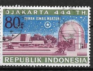 Indonesia 1971 Ismail Marzuki Cultural Center SC# 802 CTO