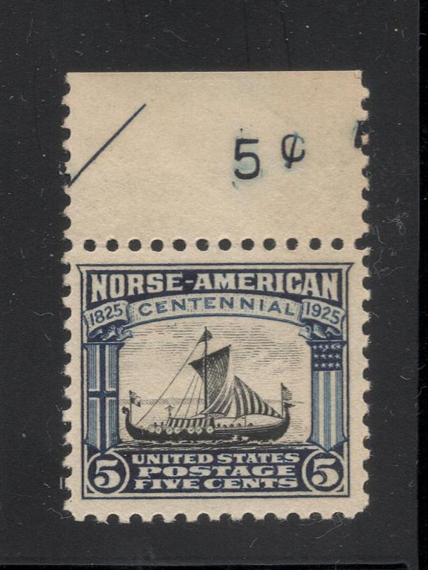 US#621 Dark Blue & Black - O.G. - N.H. - P.S.E. Graded 80