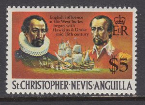 St Kitts Nevis 222 MNH VF