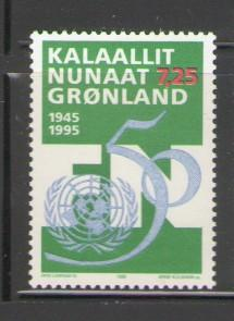 Greenland Sc 288 1995 50th Anniv UN stamp mint NH