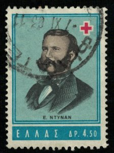 Greece, 1963, The 100th Anniversary of the Red Cross, 4.50 Dr (Т-7937)