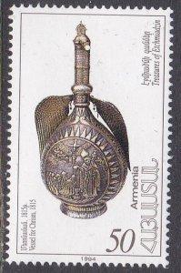 Armenia Sc #463 MNH