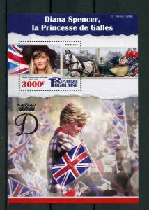 Togo 2015 MNH Diana Spencer Princess of Wales 1v S/S Royalty Stamps