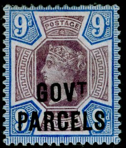 SG O67, 9d dull purple & blue, M MINT. Cat £425.