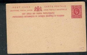 EAST AFRICA * UGANDA  COVER (P2908B) KGV 6C PSC UNUSED