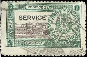 Bhopal - O34 - Used - SCV-1.20