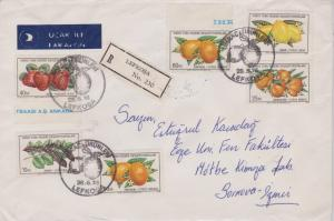 Cyprus Turkish Republic of Northern Cyprus 10m Ceratonia Siliqua, 25m Citrus ...
