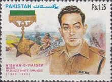 PAKISTAN MNH STAMPS(**) National Defense Day - The 30th Anni Aziz Bhatti- 1995