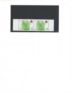 BAHRAIN: Sc. 656 /**PALM TREE SYMPOSIUM**/ PAIRS  x 5  / MNH.