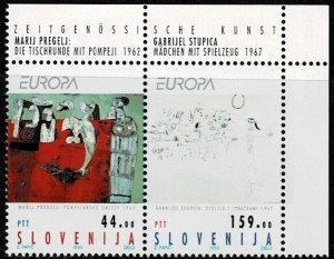 1993 Slovenia Scott Catalog Number 171a Unused No Gum
