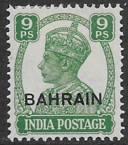 Bahrain 40   1943   9p  fine mint -- hinged