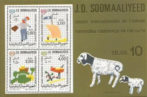 Somalia - 1979 International Year of the Child - 4 Stamp Souvenir Sheet #474A