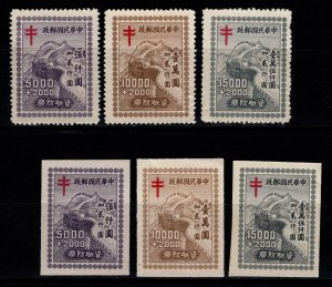 China 1948 Tuberculosis Relief Fund, Perf & Imperf, Set [Unused]