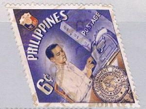 Philippines Government (PP33R401) - pickastamp