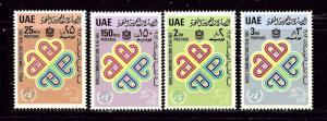United Arab Emirates 179-82 MNH 1983 World Communications Year