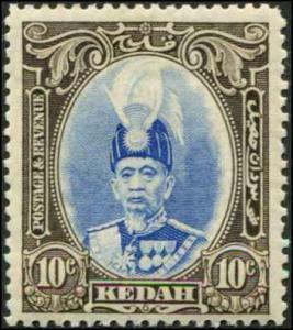 Malaya - Kedah SC# 46 SG# 60 Sultan Sir Abdul Malim Shah 10c MLH