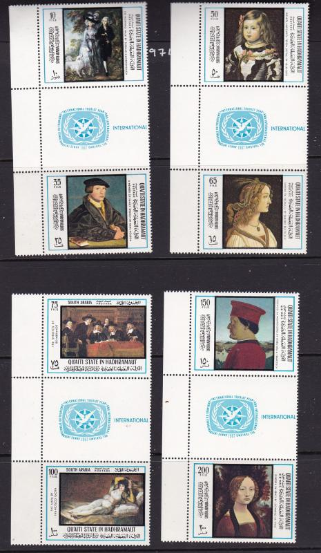 Qu'aiti state in Hadhramaut small MNH lot