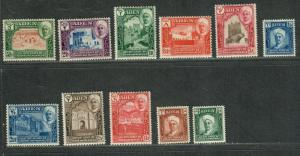 Aden Quaiti State Sc#1-11 M/H/VF, Complete Set, Cv. $64.55