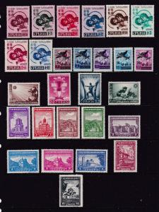 German Occupation of Serbia a small mint lot