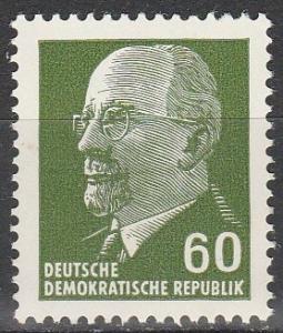 DDR #589A  MNH (S9461)