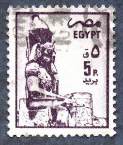 Egypt Scott #1276 5p Seated Statue (1985) Used