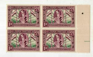 INDIA JAIPUR STATE -1948 - SG NO 80 BLK OF 4 MNH CV 24.00 GBP