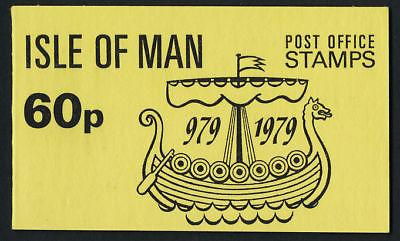 Isle of Man 146a -60p Booklet SB10 MNH Crests, Tynwald Millennium Cover