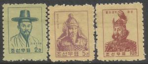 NORTH KOREA 157-59 MNG E399