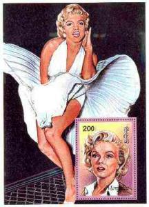 Mongolia 1995 Marilyn Monroe 200f perf m/sheet (skirt blo...
