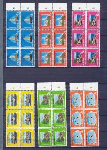 Netherlands Antillen Blocks MNH (Appx 75 Stamps)  (DD 613