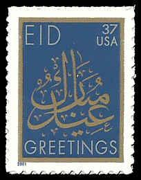 PCBstamps     US #3532 34c EID Mubarak, 2001, MNH, (7)