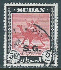 Sudan, Sc #O60, 50pi Used