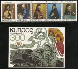 Cyprus MNH S/S & Stamps 502a,503 Archbishops 1977