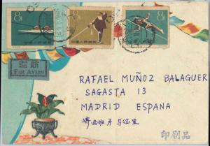 66397 - CHINA -  POSTAL HISTORY - COVER to SPAIN 1969 - SPORT